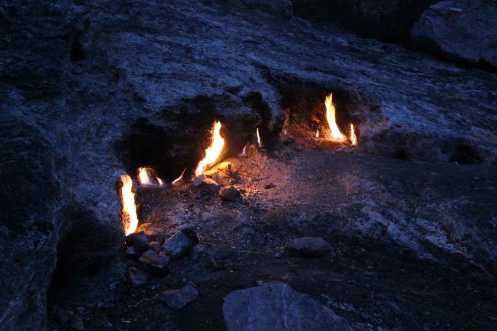 Огни Янарташа в темноте